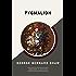 Pygmalion (AmazonClassics Edition)