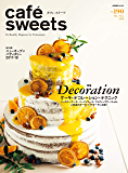 cafe-sweets vol.190