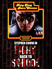 Fight Back To School (English Subtitled)