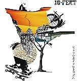 ヒトリセカイ×ヒトリズム(初回限定盤)(DVD付)