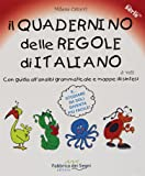 Il quadernino delle regole di italiano. Con guida all'analisi grammaticale e mappe di sintesi
