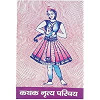 Katthak Nritya Parichay