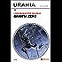Gravità zero (Urania)