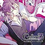 Guilty7 Vol.4 色欲編 (初回限定盤)