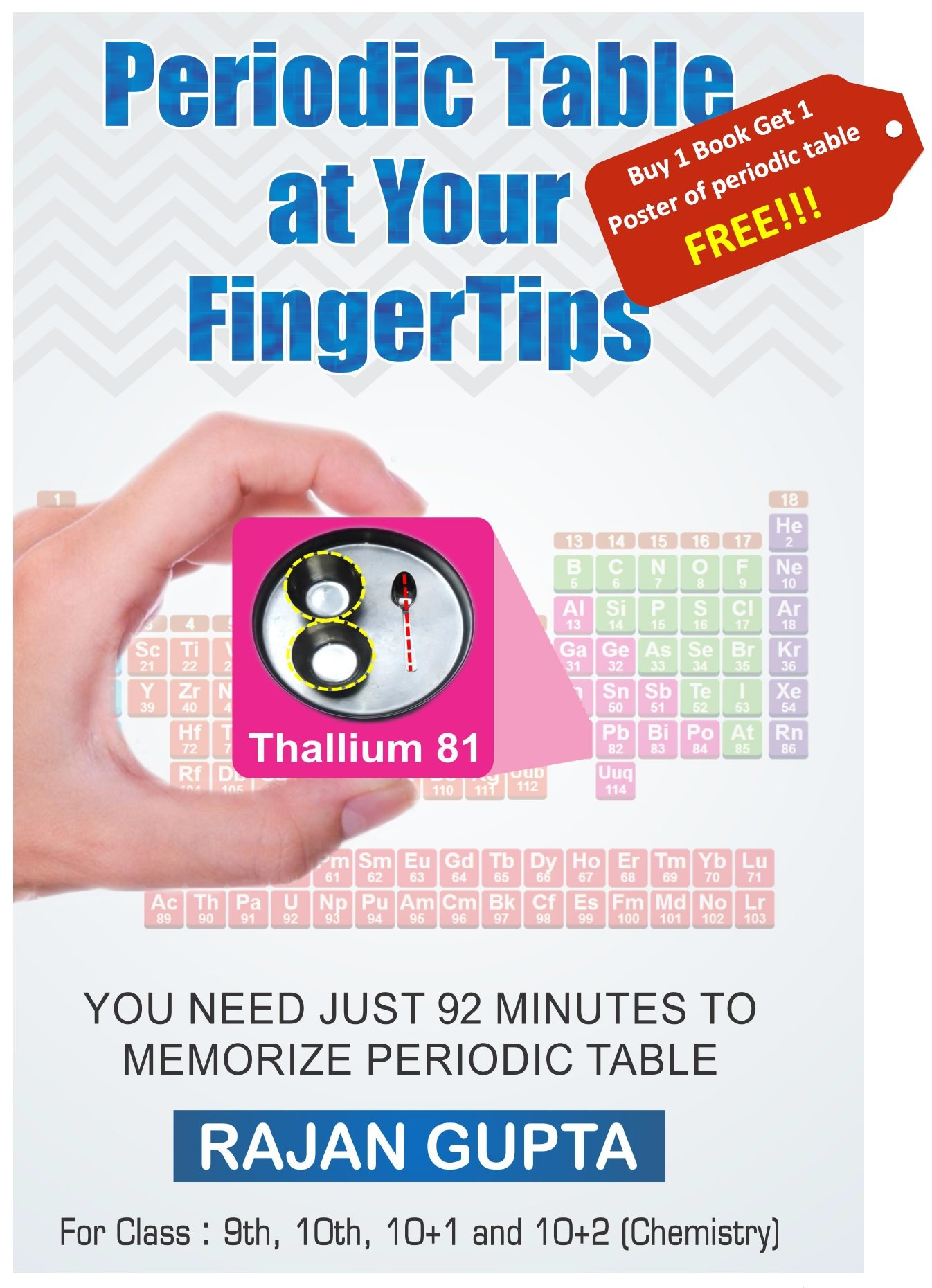 Buy periodic table at your fingertips you need just 92 minutes buy periodic table at your fingertips you need just 92 minutes to memorize periodic table of elements book online at low prices in india periodic table gamestrikefo Gallery