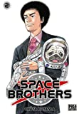 Space brothers Vol.2