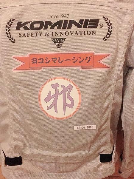 コミネ-KOMINE-JK-119-フルメッシュジャケット-07-119