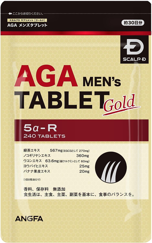 AGAメンズタブレット 5α-R(ファイブアルファアール) B01MUDV3IC