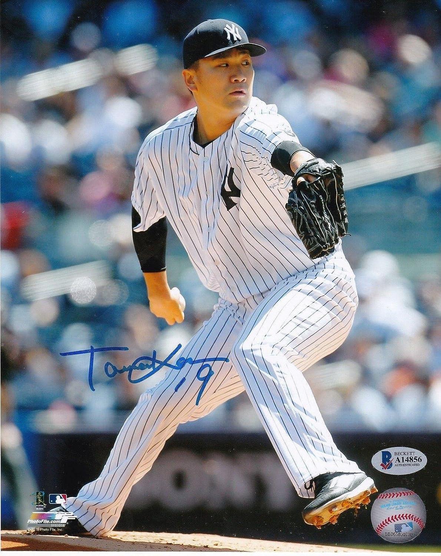 2014 Topps Heritage High Number #H501 Masahiro Tanaka New York Yankees RC Rookie