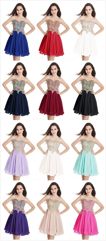 Plus Size Prom Dresses 2015 Dillards – DACC