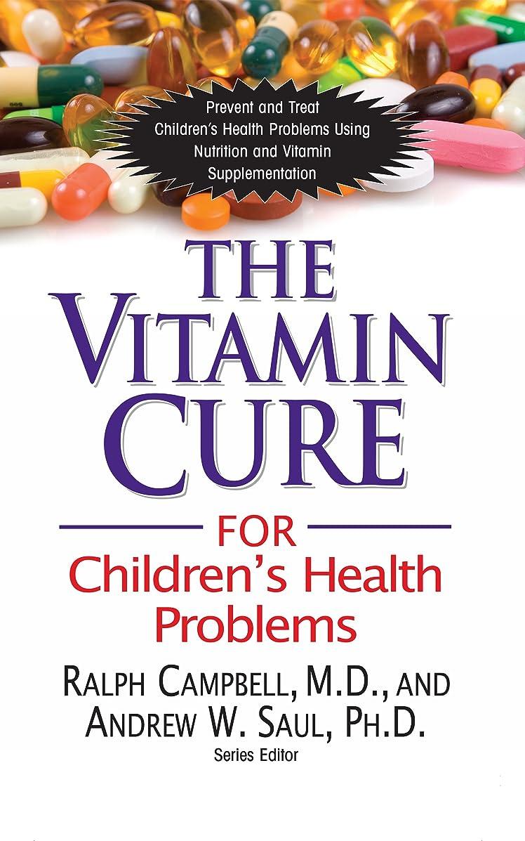 ベルベットジェム思いやりEarl Mindell's New Vitamin Bible (English Edition)