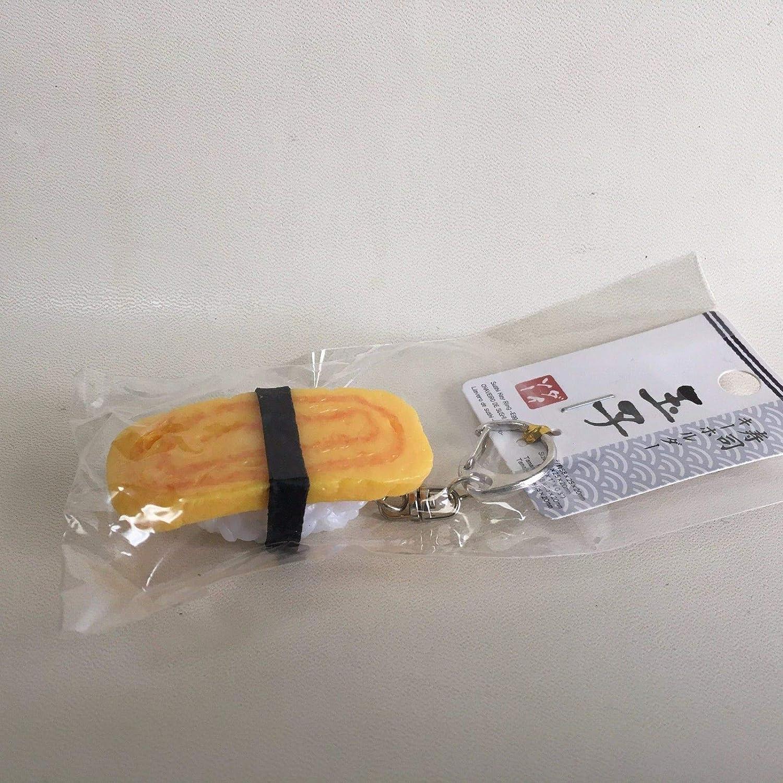 Sushi Key Ring -Egg-