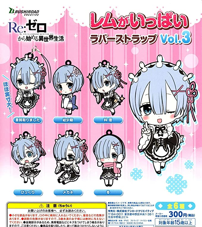 Re:Zero Starting Life Character Gacha Capsule Rubber Mascot Key Chain SET 8PCS