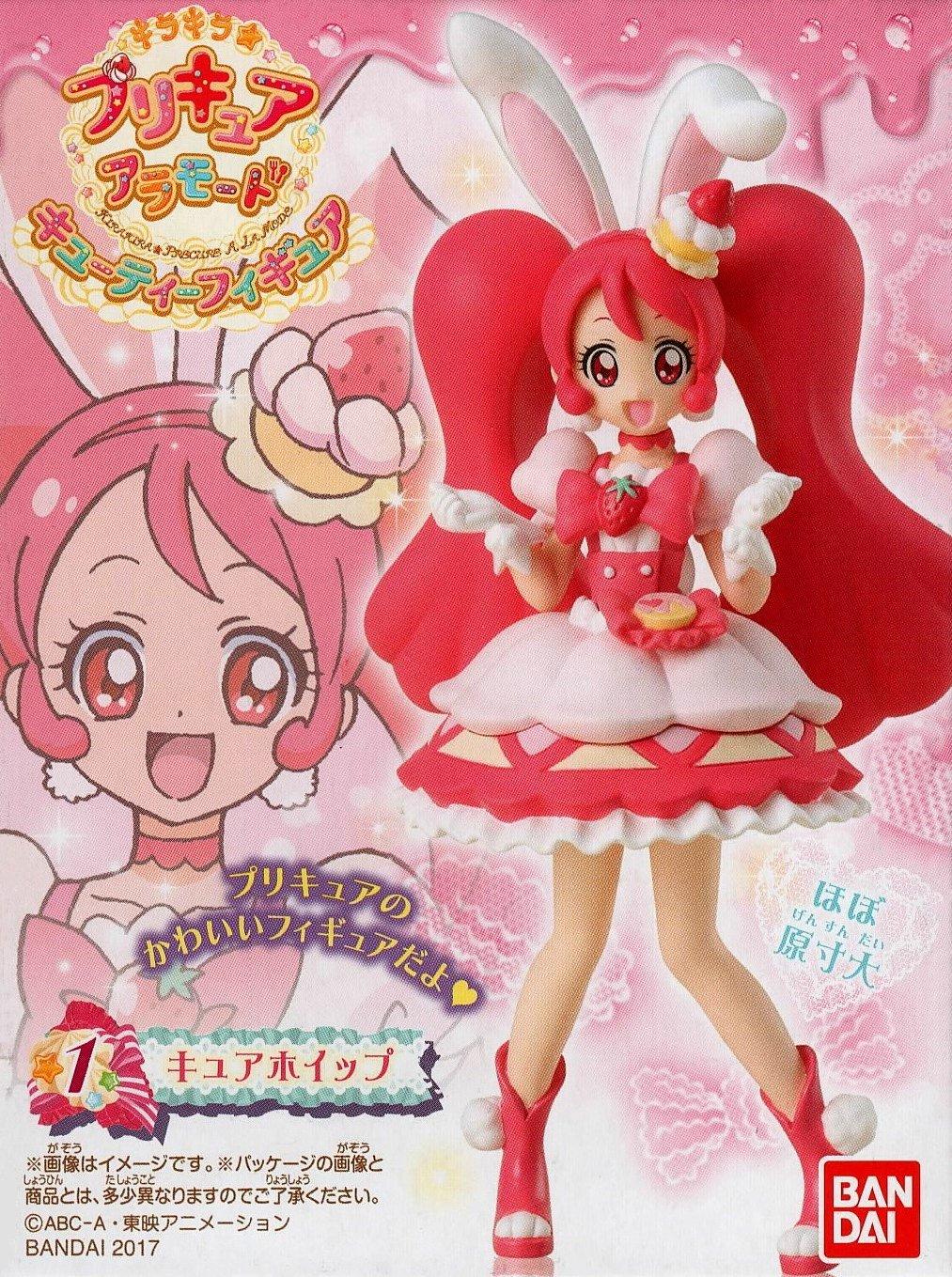 Glitter  Pretty la mode Cutie Figure single 1. Cure whip