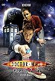 ドクター・フー シーズン3 DVD-BOX 2