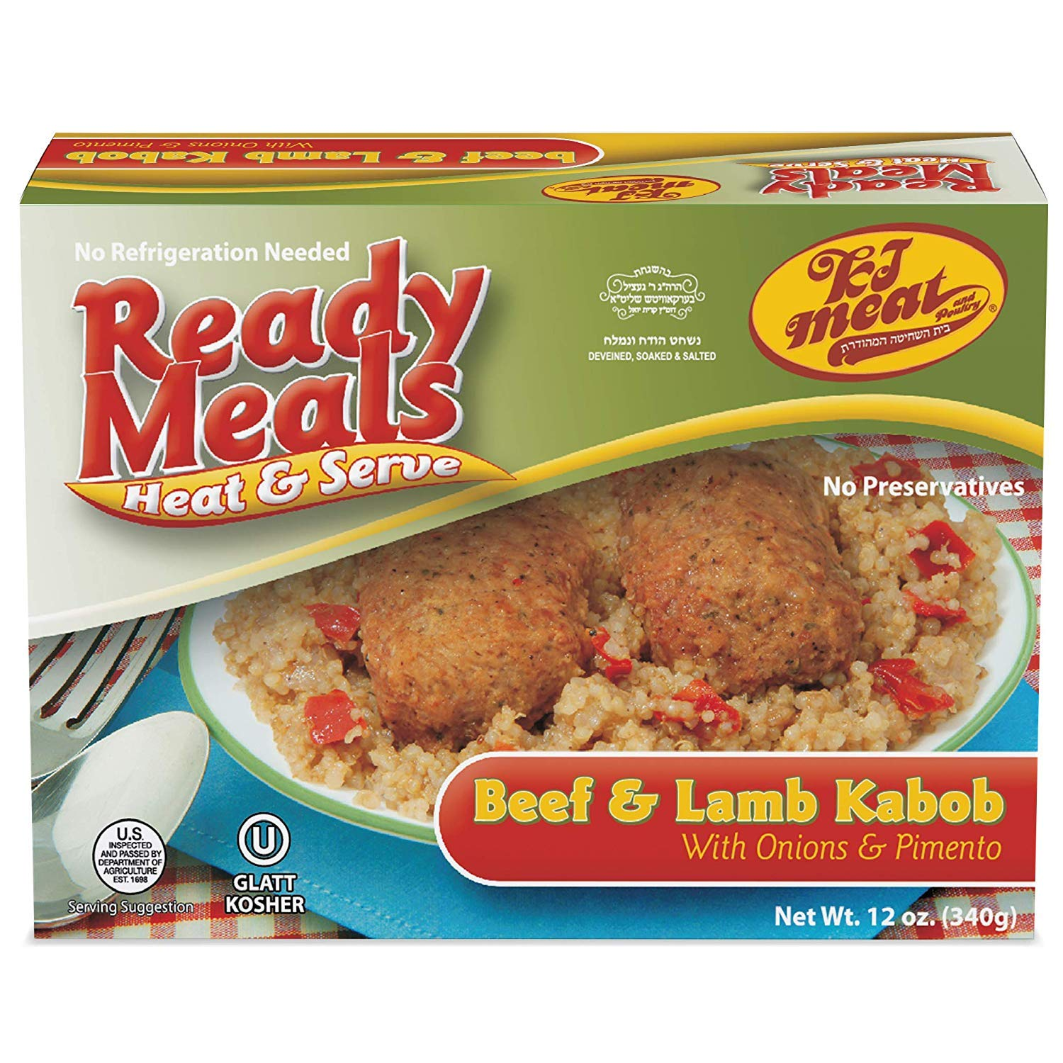 Kosher Meals Ready to Eat, Kosher Beef & Lamb Kabob with Onions & Pimento (Microwavable, Shelf Stable) - Dairy Free - Glatt Kosher (12 ounce - Pack of 12) by KJ Poultry