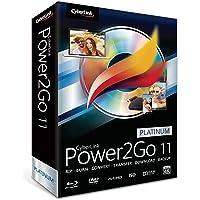 CyberLink Power2Go 11 Platinum