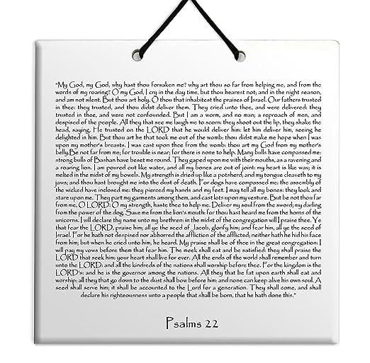 Amazon com: Holy TEHILLIM Psalms Chapter: 22 Wall Hanging