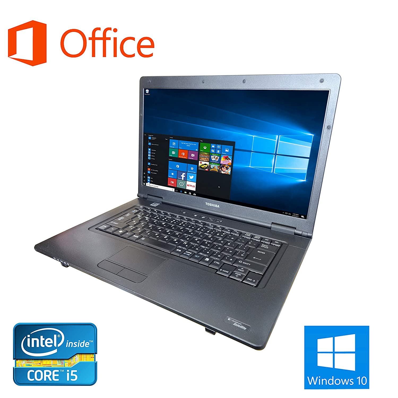 【Microsoft Office 2016搭載】【Win 10搭載】TOSHIBA B552/第三世代Core i5-3320M 2.5GHz/メモリ:16GB/新品HDD:1TB/DVDドライブ/SDカードスロット/USB 3.0/大画面15.6インチ/無線LAN搭載/中古ノートパソコン/ワジュンPC評価1万件超え祭り (新品HDD:1TB) B07JWF7MM2 新品HDD:1TB  新品HDD:1TB