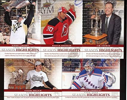 Upper Deck Season Highlights NHL Hockey 2009 2010 Series Complete Mint 7 Card Insert Set With