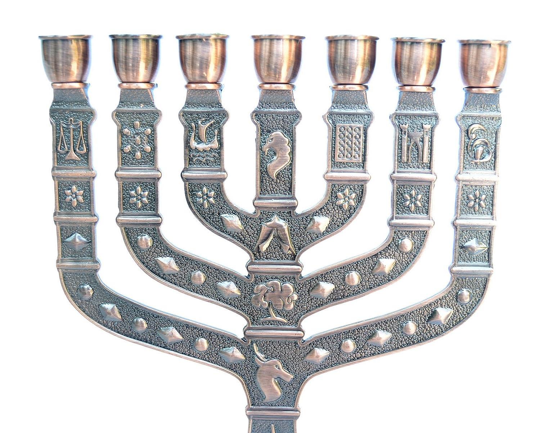 Menora Holyland 7 Branches Jerusalem 12 Tribes of Israel Chrome H-9.75 Menorah