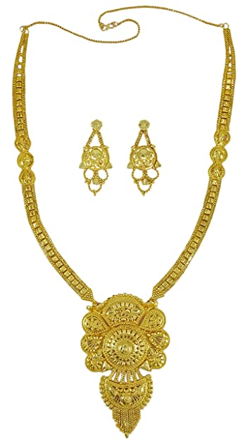 d74c95cc0d63a Banithani Indian Traditional Imitation Gold Plated 2PC Necklace Set ...