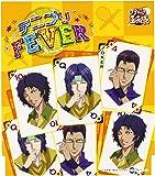 テニプリFEVER(初回限定盤B)