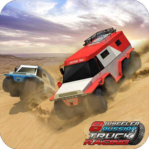 Fuera del camino 8 Wheeler Camión ruso Racing 3D Camión monstruo Estacionamiento Conducción Stunts Juegos para niños: Amazon.es: Appstore para Android