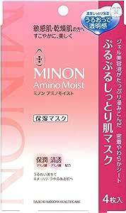 Minon Moist Essential Mask, 4s