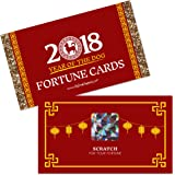 chinese new year 2018 year of the dog party scratch off fortune cards 22