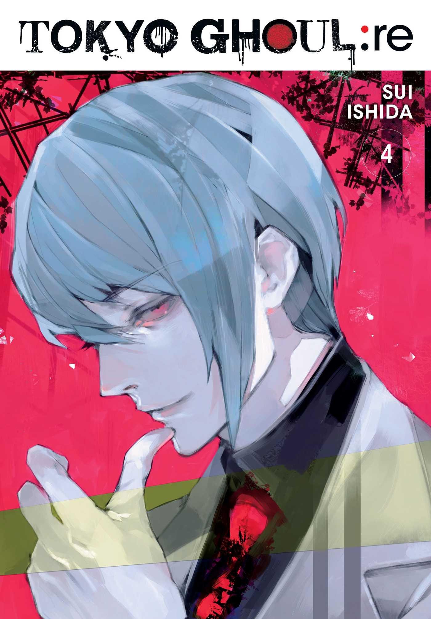 Tokyo Ghoul: re, Vol  4 (4): Sui Ishida: 0001421594994