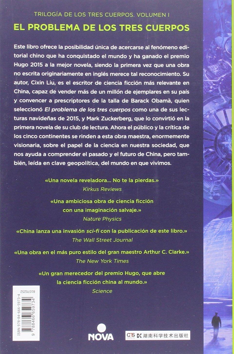 El problema de los tres cuerpos Trilogía de los Tres Cuerpos 1: Amazon.es:  Cixin Liu: Libros