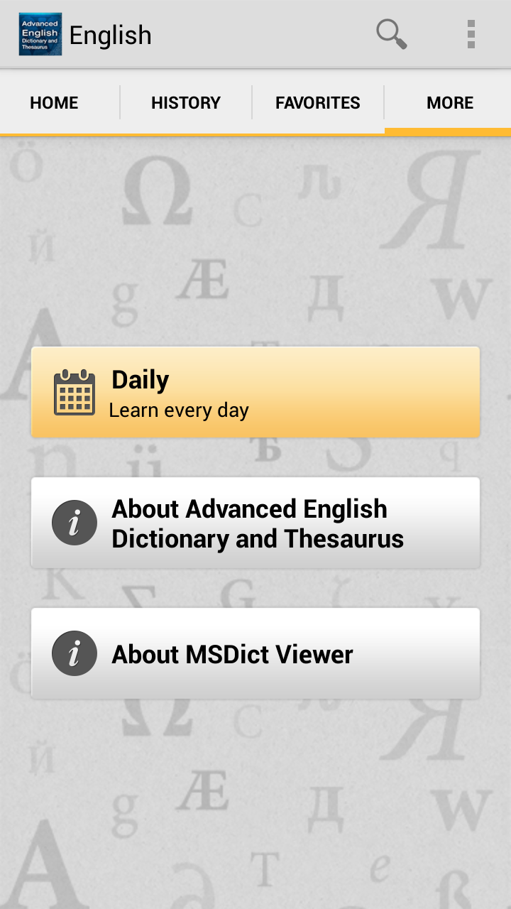 msdict viewer for android 1.0