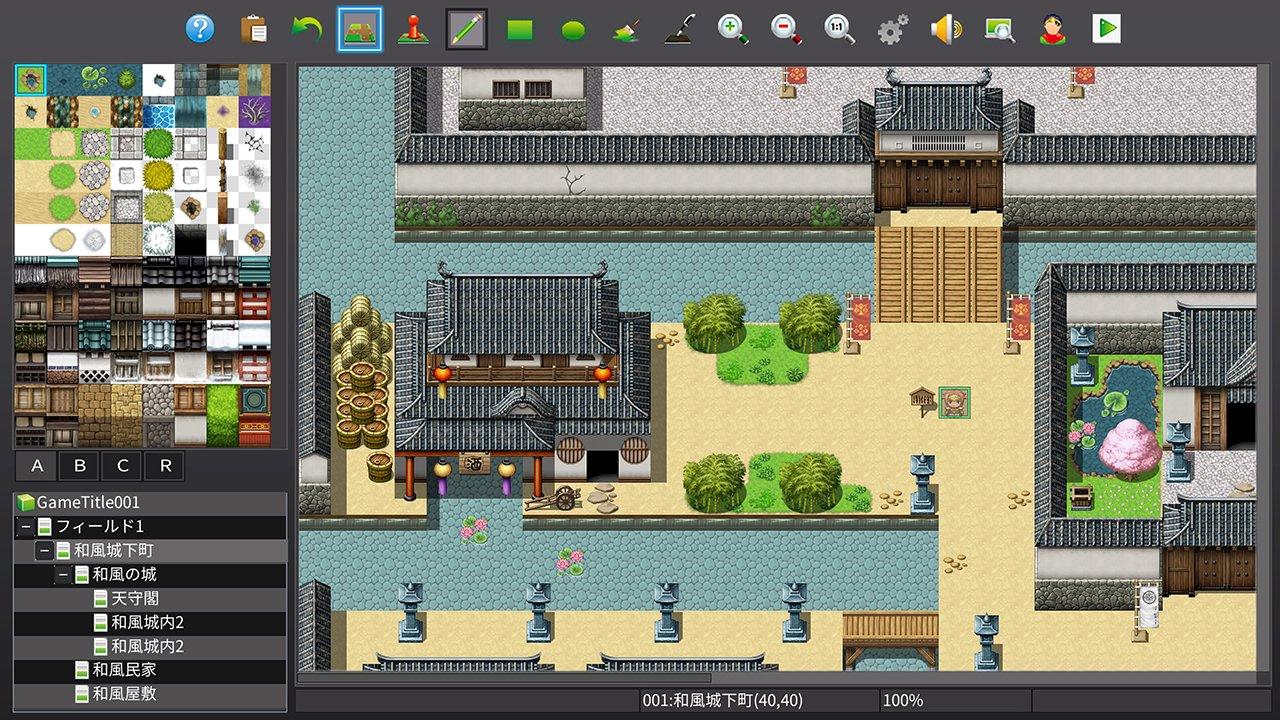 Amazon com: RPG Maker MV - Nintendo Switch (Original