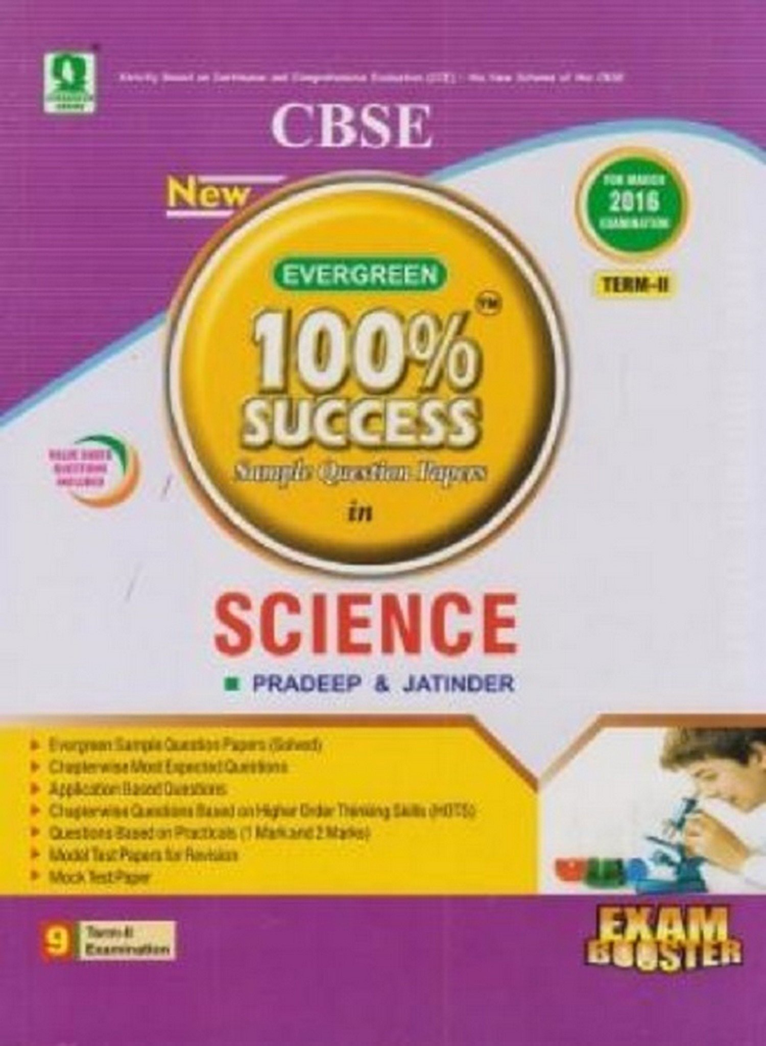 buy cbse evergreen 100 success sample papers in science term 2 rh amazon in Math Class Room Math Class Room