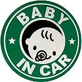 【YOLO】BABY IN CAR マグネット ステッカー 赤ちゃん 緑