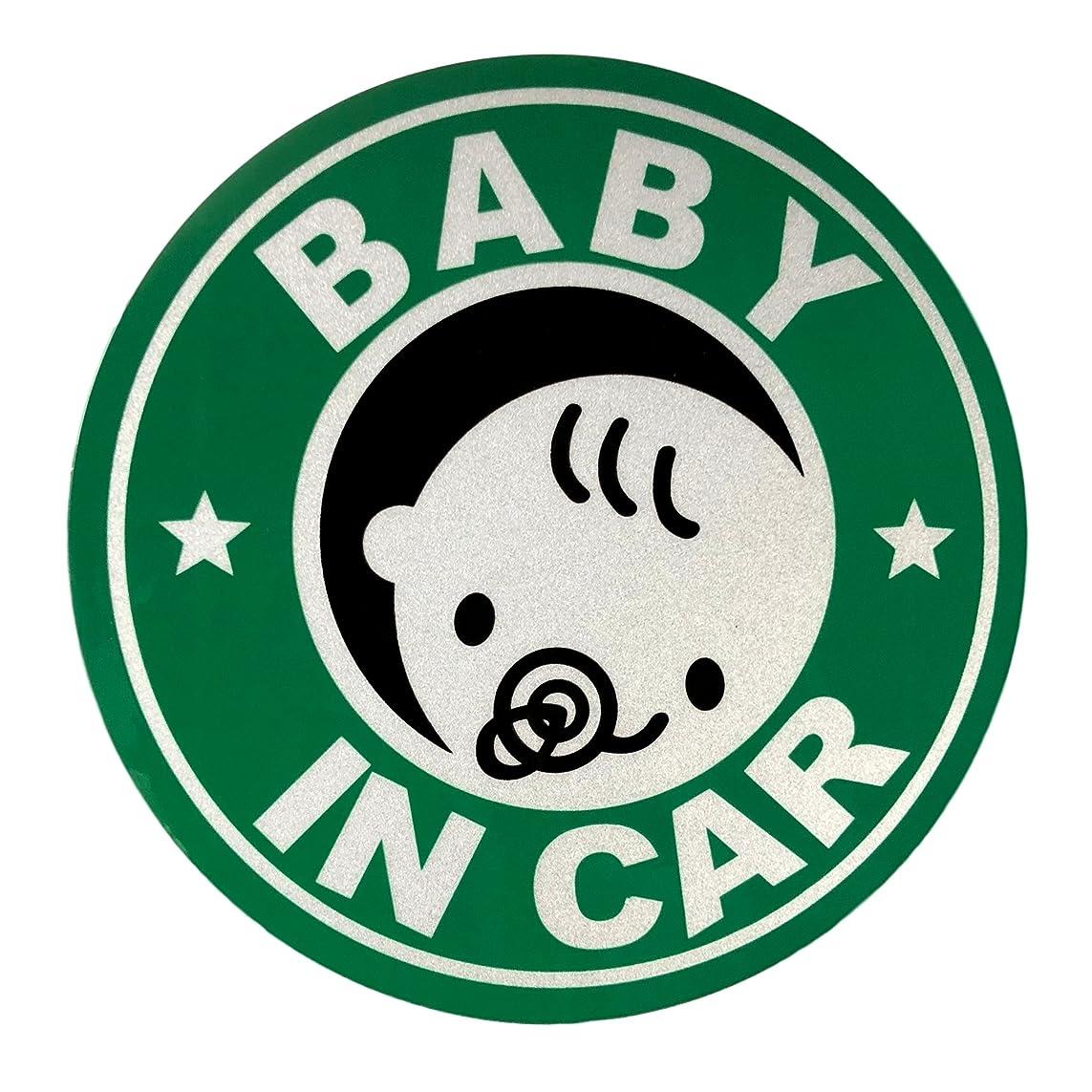 モンスター衝突する報復する【全16色】人気!ベイビー イン カー ステッカー!Baby in car Sticker/車用/シール/Vinyl/Decal/バイナル/デカール/ステッカー/hands-1 (ゴールド) [並行輸入品]