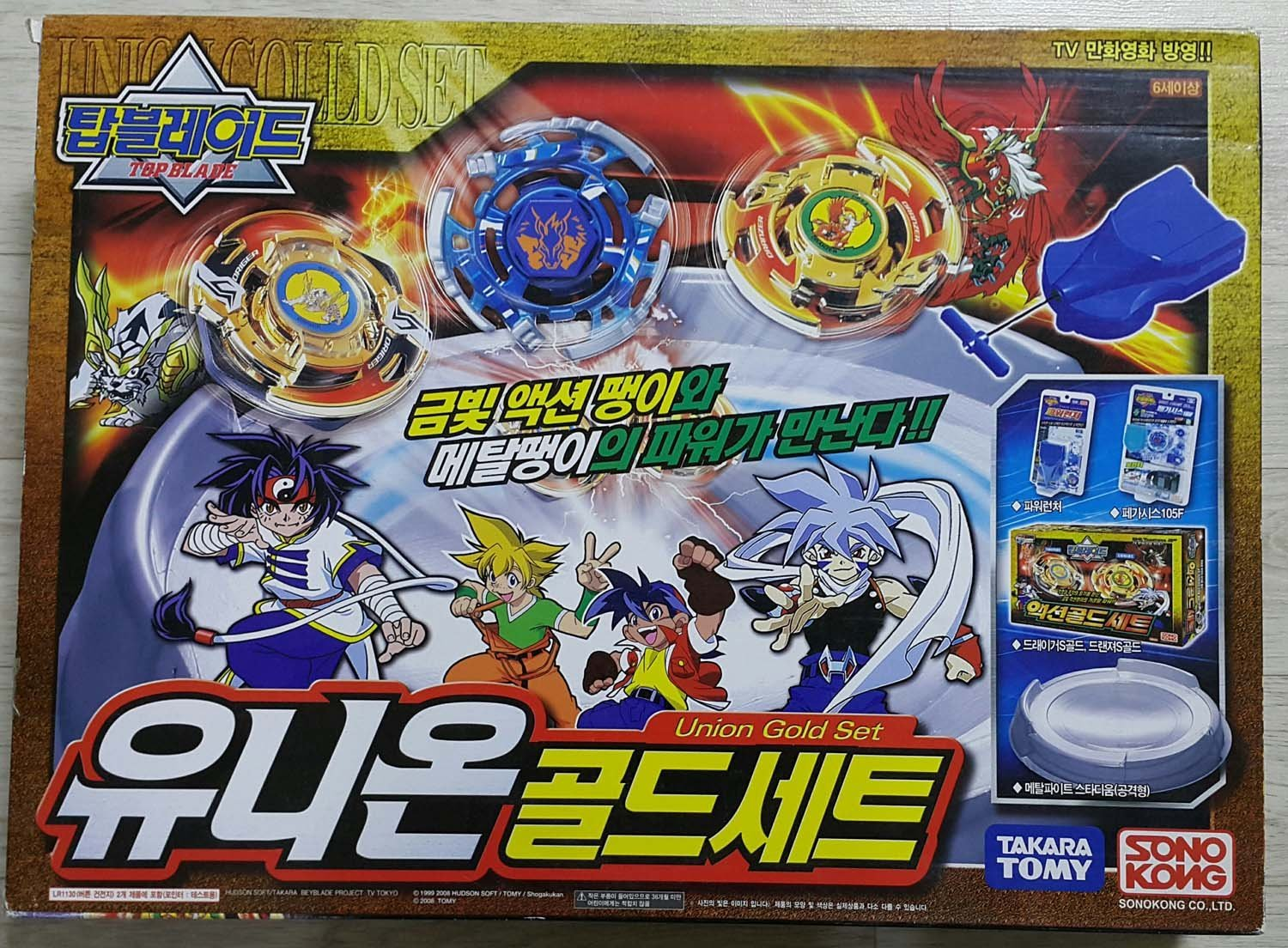 TAKARA TOMY Beyblade Top Blade Union Gold Set by Beyblade