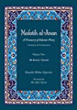 Mafatih al-Jinan: A Treasury of Islamic Piety (Translation & Transliteration): Volume Two: The Book of Ziyarah