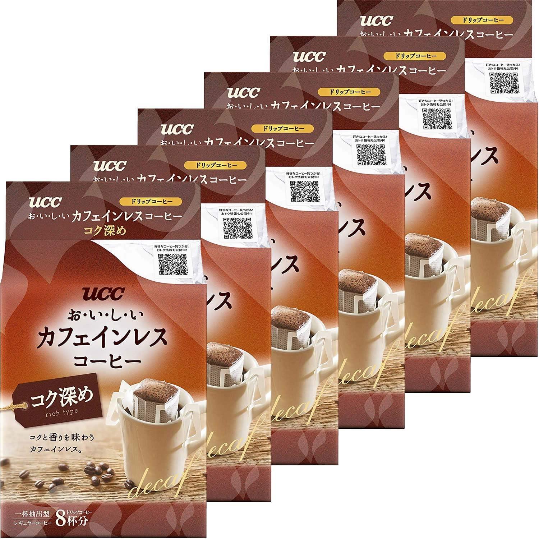 イン ノン コーヒー カフェ