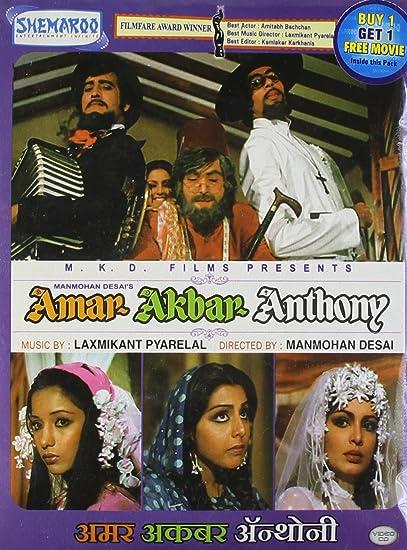 Amazon in: Buy Amar Akbar Anthony DVD, Blu-ray Online at