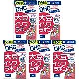 【セット品】DHC 大豆イソフラボン 20日 40粒 5袋セット