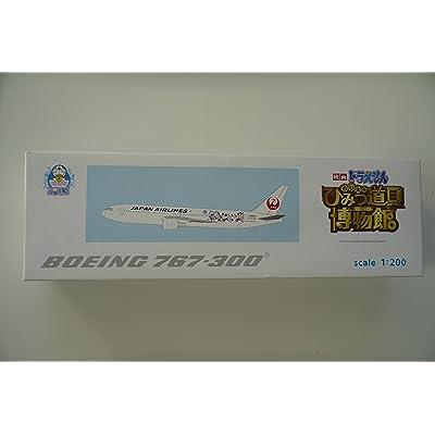 Skymarks SKR798 Skymarks Japan 767-300 1-200 Do Lo A Moon: Kitchen & Dining