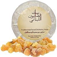 Bayt Al Saboun Al Loubnani Facial Exfoliating Soap Frankincense 60g