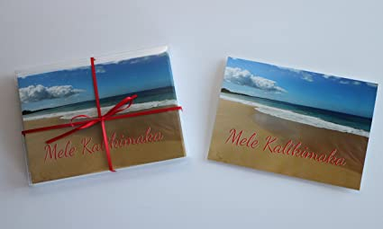 alohi images maui hawaii inspired christmas cards with envelopes photographed and made on - Beach Themed Christmas Cards