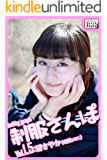 hobby graph 制服さんぽ Vol.1.5 碧さやか(眼鏡Ver.) (impress QuickBooks)