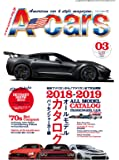 A-cars 2018年3月号