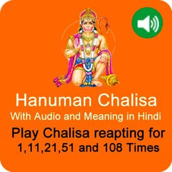Amazon com: Hanuman Chalisa Audio: Appstore for Android