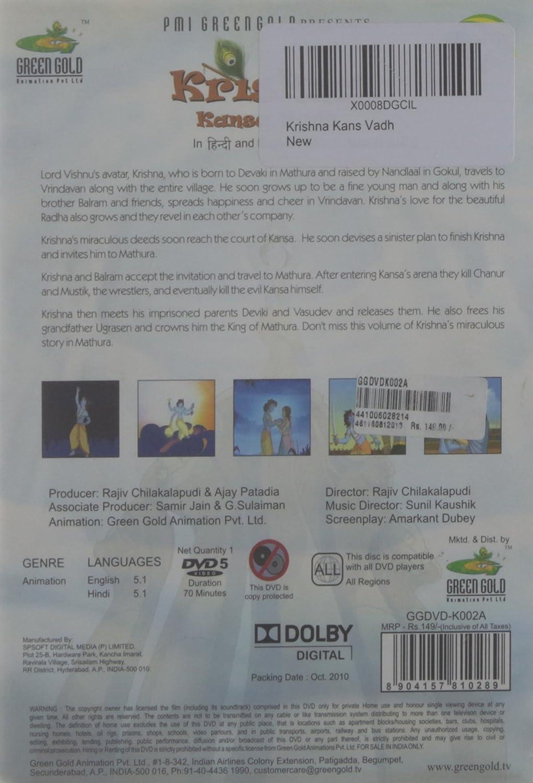 Amazon in: Buy Krishna Kansa Vadh Movie DVD, Blu-ray Online