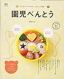 園児べんとう (ei cooking)